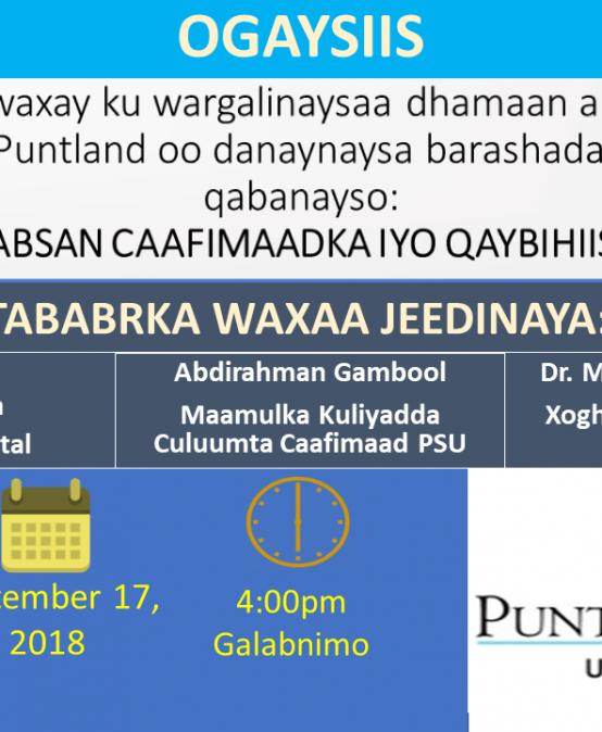 Health Training / Tababar Caafimaad